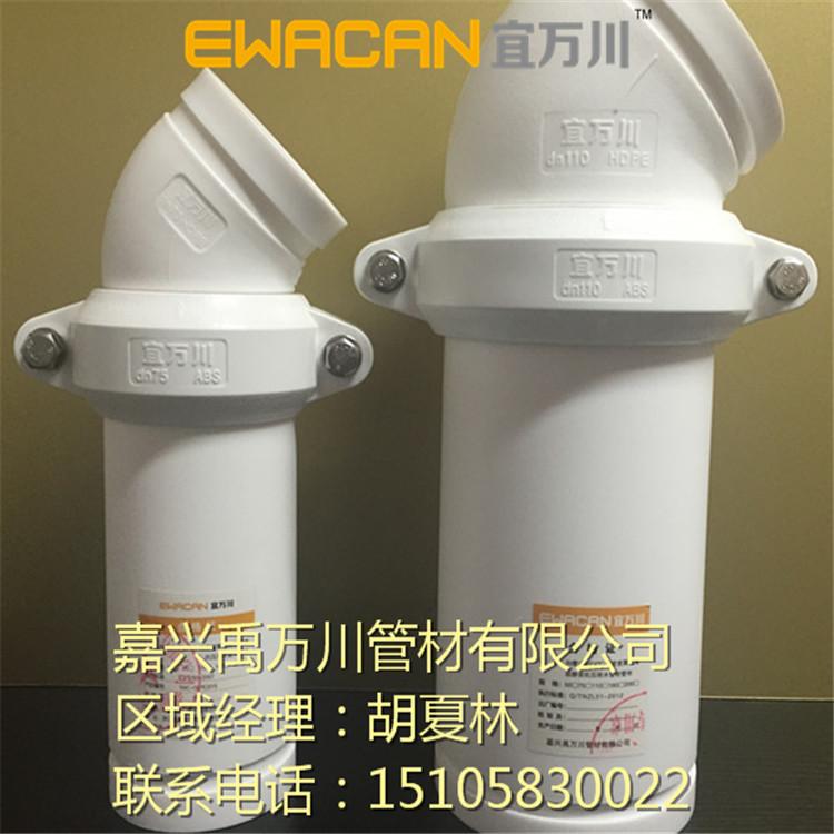 沟槽式HDPE超静音排水管,hdpe沟槽管材,PE管,宜万川沟槽管示例图6