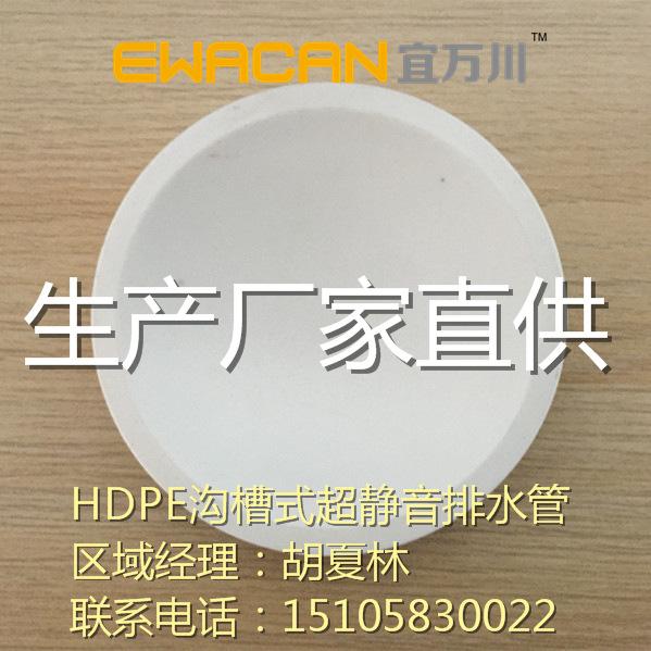 沟槽式HDPE超静音排水管,FRPP、HDPE法兰承插静音排水管,PP管示例图1