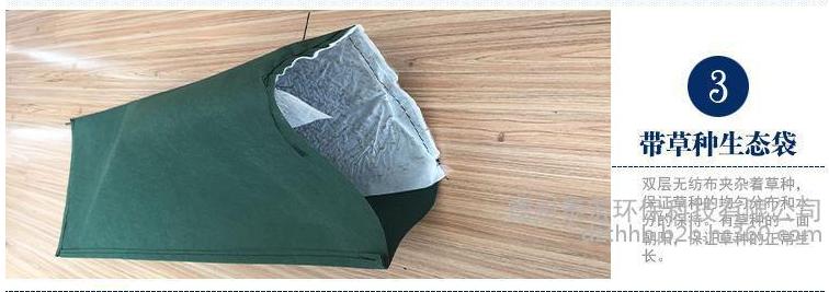 高速公路护坡生态袋 草籽生态袋 白色生态袋价格 加厚绿化生态袋示例图3