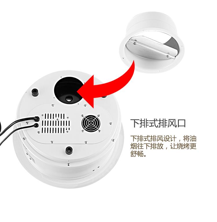 电烤炉韩式 嵌入式商用无烟烧烤炉 自助餐圆形韩国烤肉锅下排式示例图7