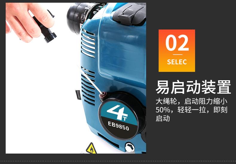道路积雪吹雪机 高风路面清理机 小型肩负式吹叶机 消防器材风力灭火机 汽油吹风机示例图14