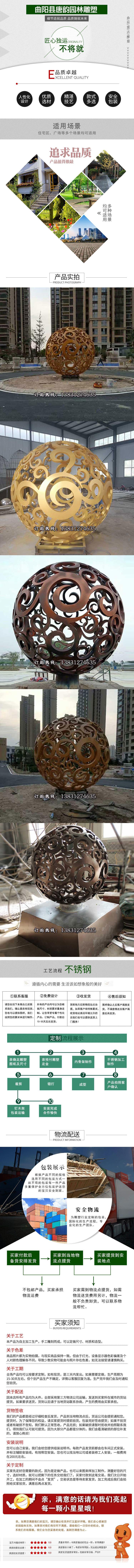 城市雕塑 不锈钢镂空球 专业生产不锈钢镂空球雕塑示例图2