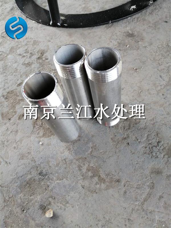南京兰江220V离心曝气机批发示例图7