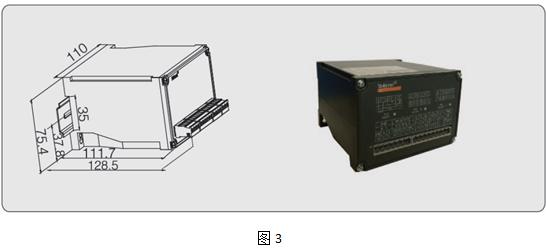 安科瑞BD-3I3电力变送器,厂家直销示例图6