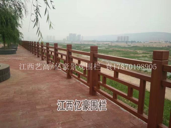 水泥仿木栏杆制作方法,广东仿木护栏工厂价格,深圳园林围栏效果示例图6
