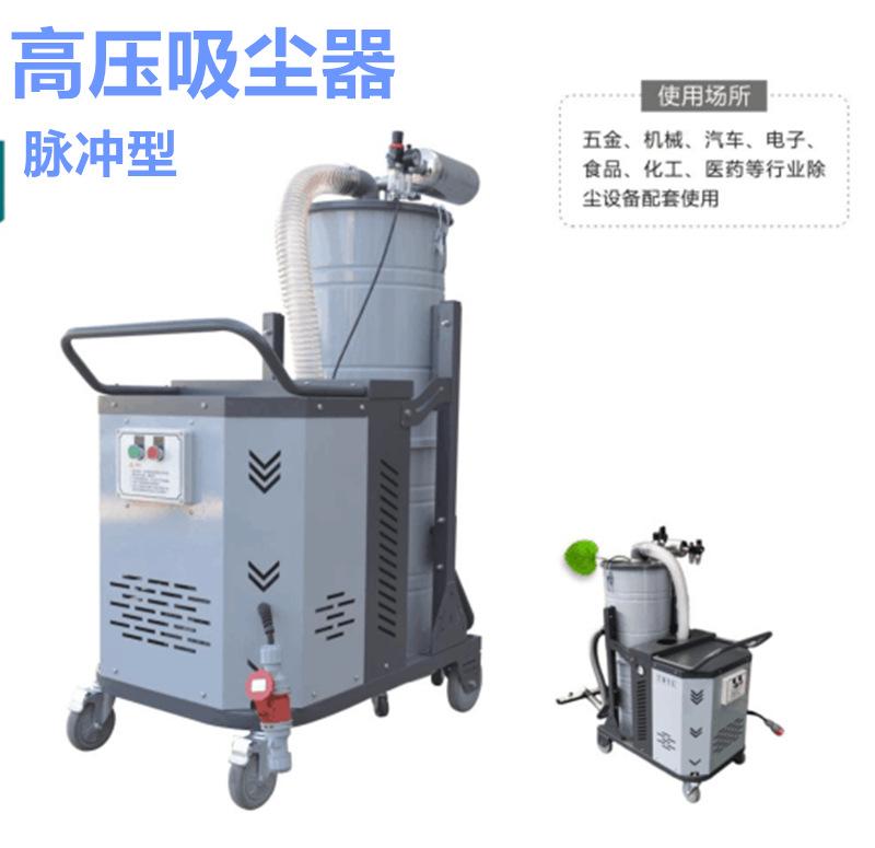 厂家直销磨床吸尘器  0.75kw磨床粉尘除尘器  JC-750-2砂轮机打磨集尘器   机床铝屑粉尘吸尘器移动式示例图7
