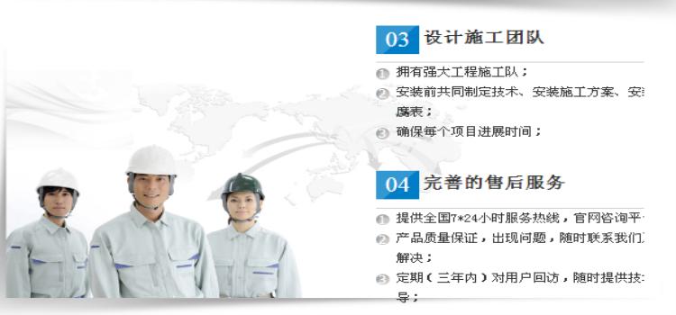 除尘器厂家供应 泊头市华英环保  布袋除尘设备定制    布袋收尘器示例图3