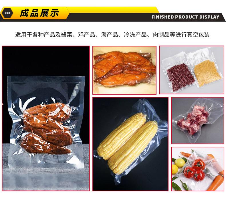 智能型全自動粵式臘肉全自動真空包裝機 商用豆干滾動連續包裝機  真空包裝機示例圖19