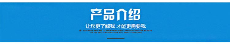 工厂批发环保UV油墨  abs塑料LED紫外线光固化型墨 蓝色PVC丝印墨示例图5