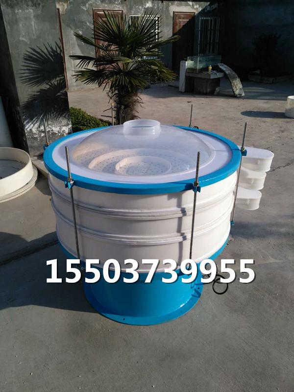 圣雷特机械-800型塑料防腐振动筛 化工粉末耐酸碱专用振动筛粉机示例图2