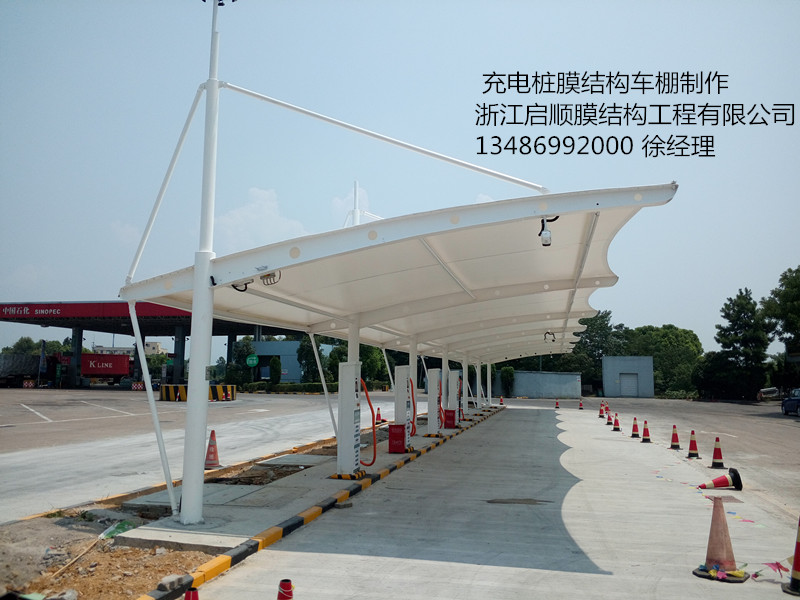 启顺葫芦岛车棚厂家,锦州膜结构车棚厂家,辽宁自行车充电车棚厂家示例图17