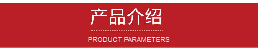 弧形木紋鋁方通廠家-弧形木紋鋁方通吊頂示例圖20