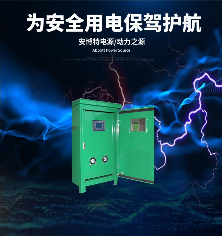 防雨型户外大功率电力补偿式稳压器三相380V智能型无触点交流稳压器ZBW-100KVA示例图1