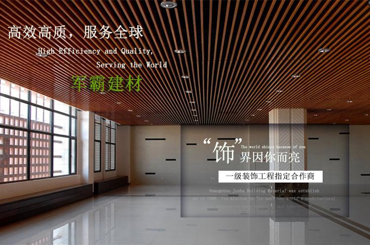 廣州廠家定制加工 木紋鋁方管 200200幕墻天花鋁四方管 來樣定做示例圖1
