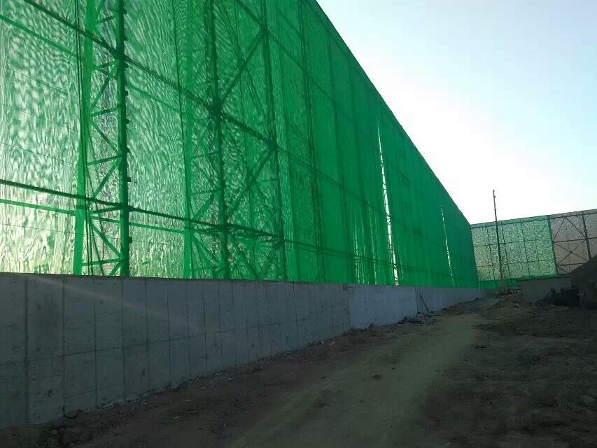 尼龙柔性防风网,防风屏障,煤场挡风墙,煤场防风防尘屏障示例图18