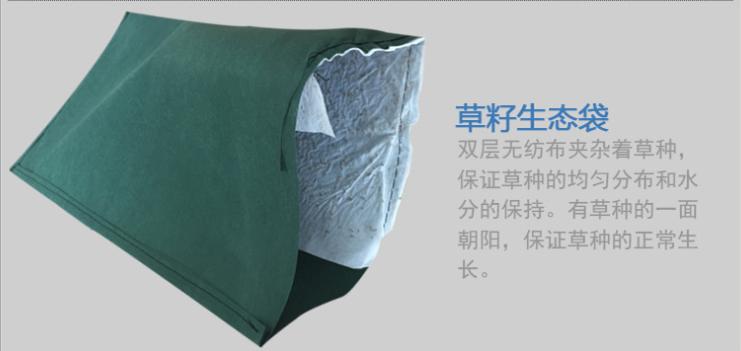 批发绿色生态袋 绿色生态袋价格 绿色生态袋订做 绿色生态袋生产厂家示例图4