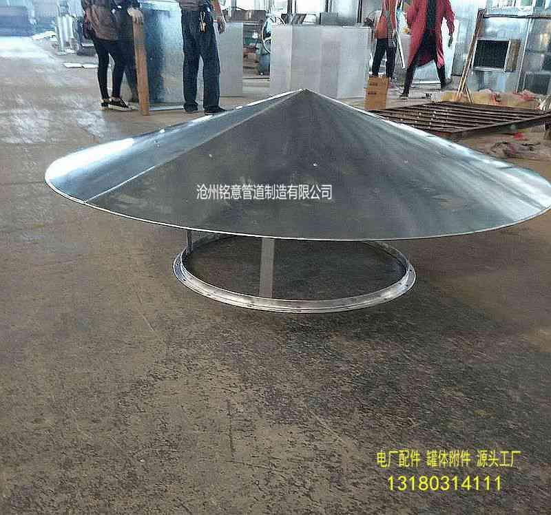 碳钢锥形风帽 D800圆锥形风帽 出风口用锥形风帽 96K150-3圆锥形风帽 源头工厂示例图15