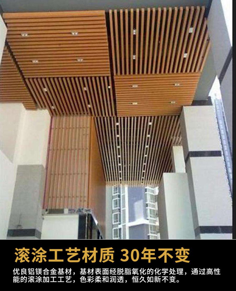 弧形木紋鋁方通廠家-弧形木紋鋁方通吊頂示例圖9