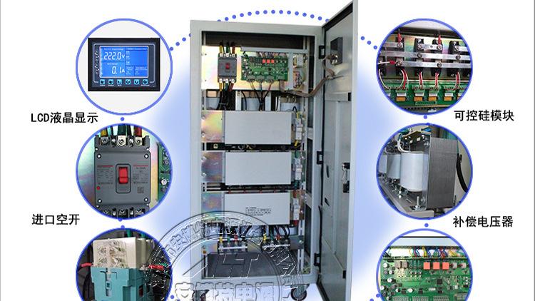 安博特供西门子1.5T核磁共振专用三相无触点交流稳压器ZBW-120KVA示例图14