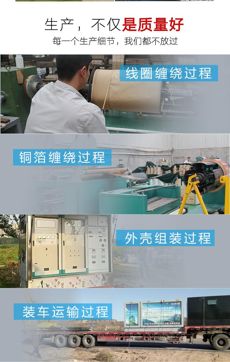 YBD/YBQ-630KVA 景观式箱变 地埋景观式变电站 箱式电压器 厂家直销-创联汇通示例图7