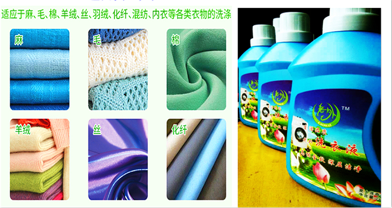 原装老外洗衣液 2kg装 一种高效柔软低泡洗衣液示例图5