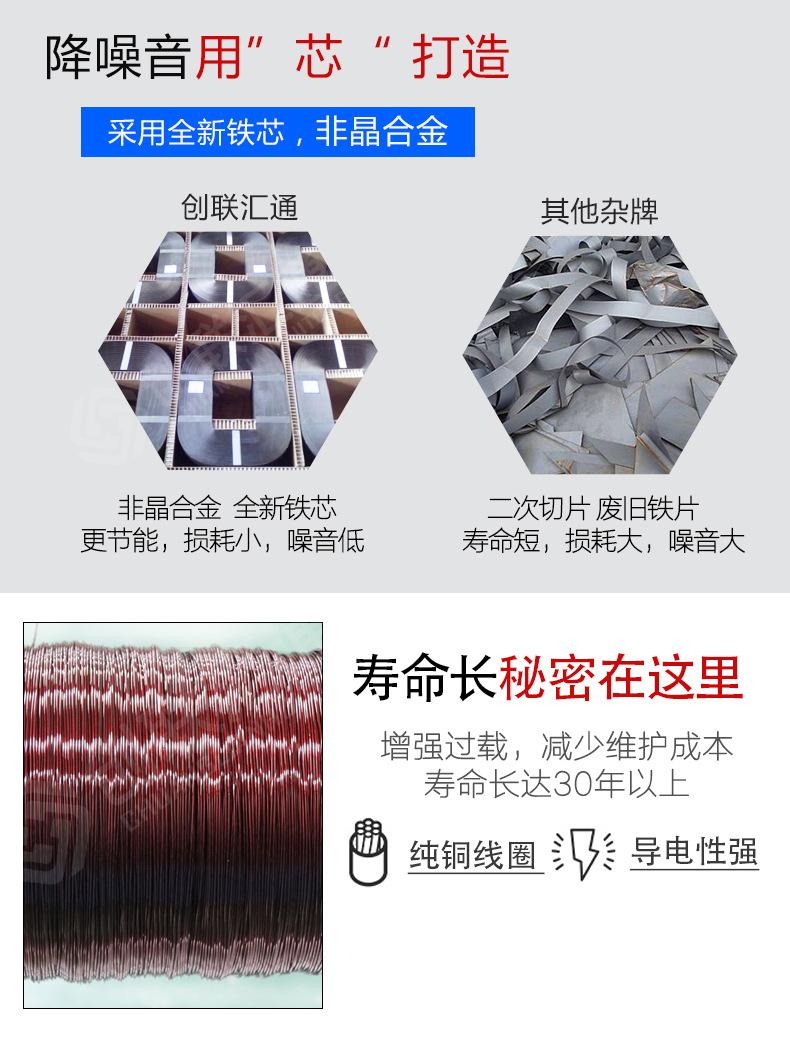 非晶合金变压器 SCBH15型三相干式变压器 高品质足功率厂家直销-创联汇通示例图4
