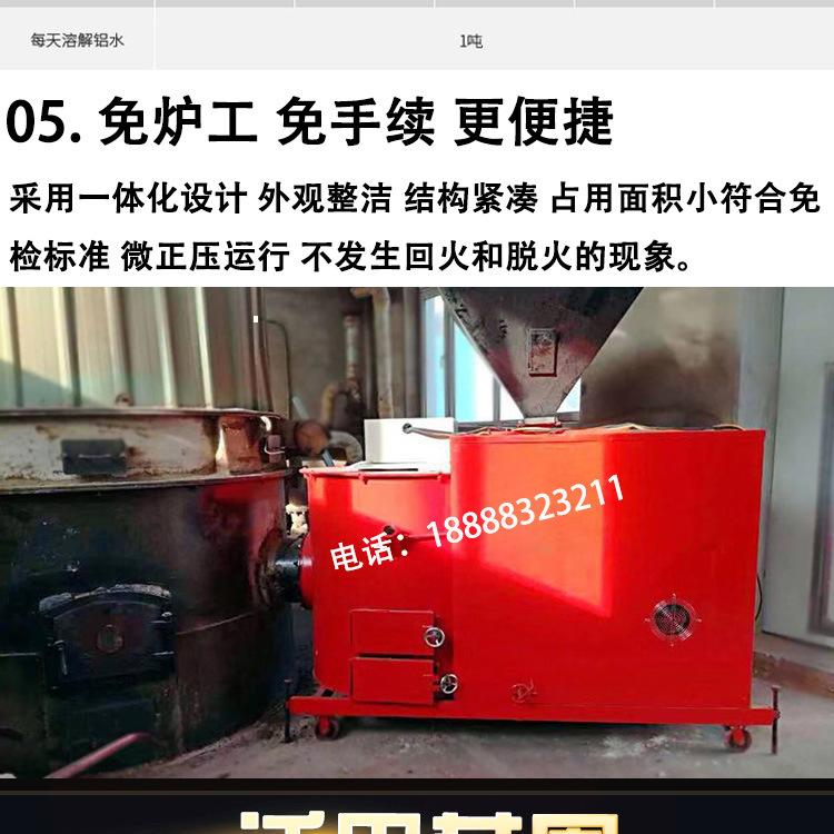 自动送料生物质环保燃烧机 生物质颗粒燃烧器 改造5吨蒸气锅炉示例图9