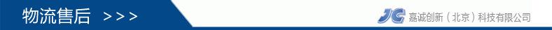 贴片二极管SOD123 DSK14 1N5819/40V1A  正品保证肖特基二极管示例图3