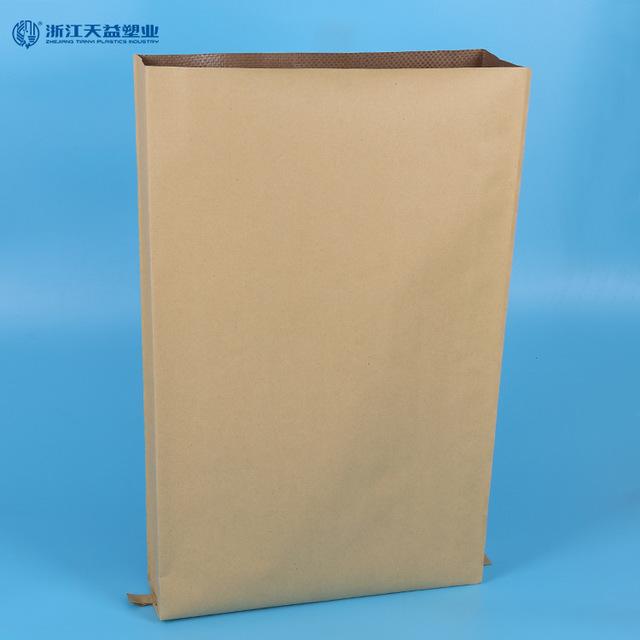 厂家定制彩印编织袋 纸塑包装袋现货可加印LOGO 物流快递打包袋