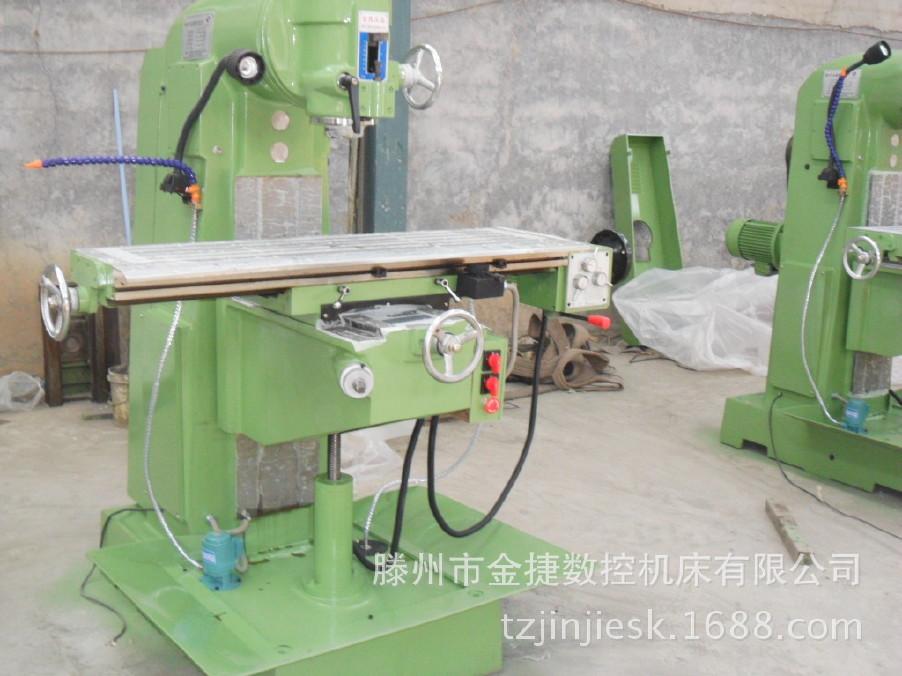 荐 X5028A立式升降台铣床 万能升降台铣床 厂家定制