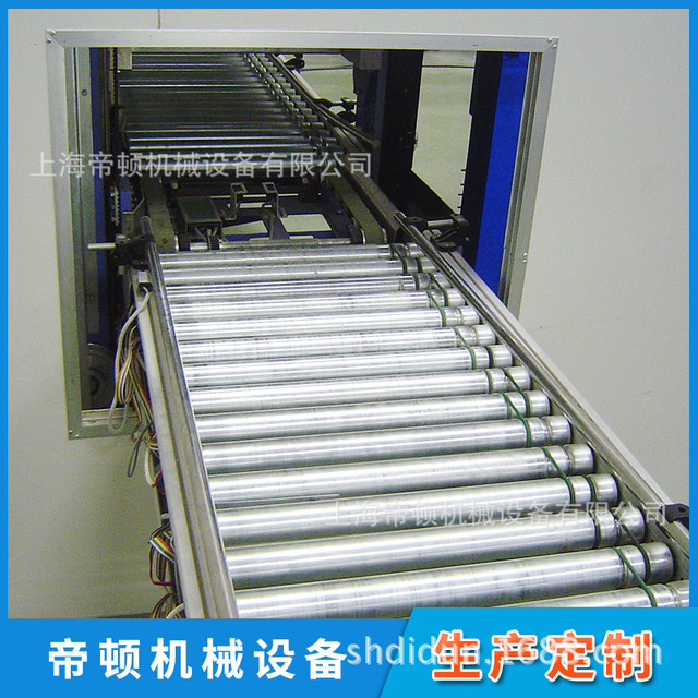 O带滚筒输送机 动力辊道输送机 档板护边滚筒输送机