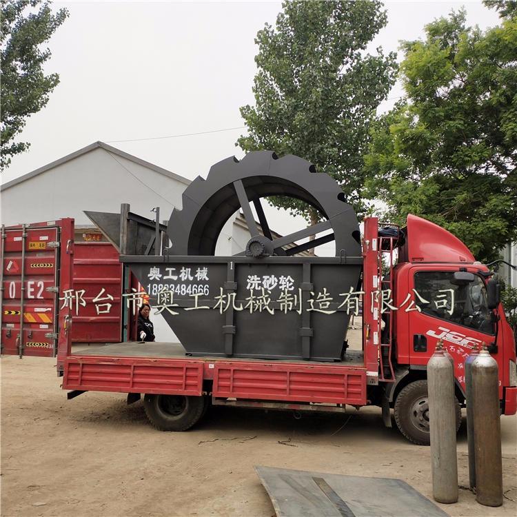 洗沙机螺旋式全自动工地洗砂机轮斗式设备大型洗沙筛沙砂石分离机可定做