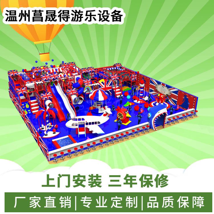 云南主题儿童乐园设施,淘气堡,大型儿童游乐场,室内淘气堡,儿童游乐场,乐园设施,乐园淘气堡,设施淘气堡