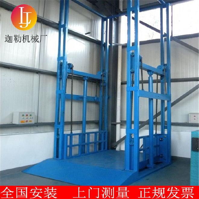 供应聊城导轨式升降货梯 液压装卸平台生产商