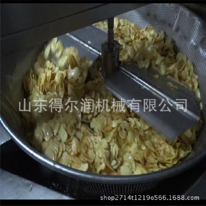 鲜土豆片油炸锅 马铃薯油炸需要哪些设备 土豆条油炸加工流水线