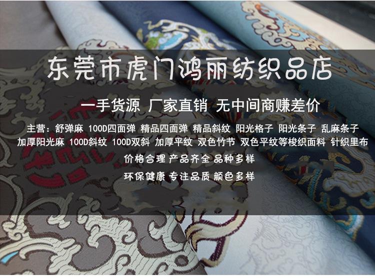 廠家直銷加厚牛津紡條子色織襯衫滌棉布料條紋布連衣裙職業裝面料示例圖1
