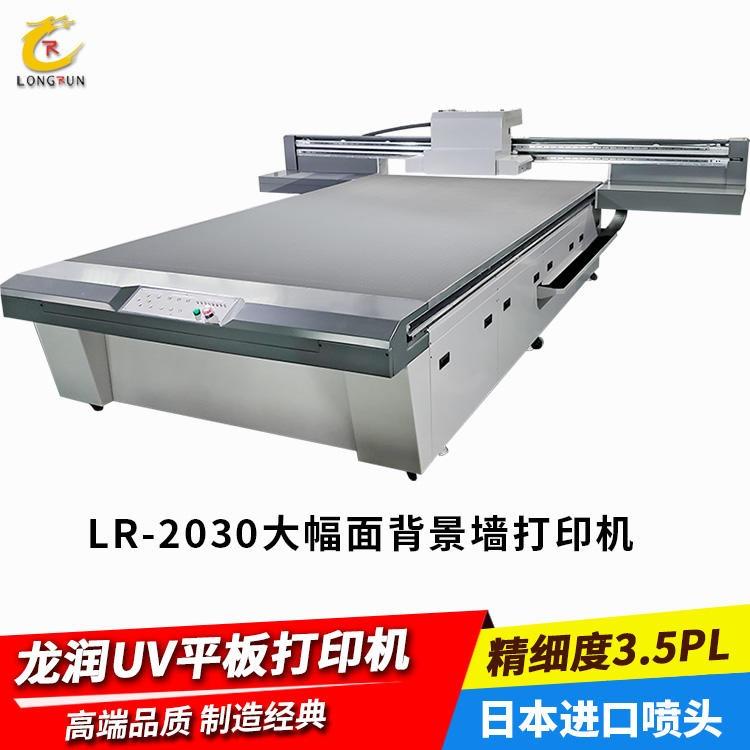 深圳龍潤彩印大面幅精工2030UV玻璃打印機,玻璃移門,玻璃背景墻數碼噴印設備