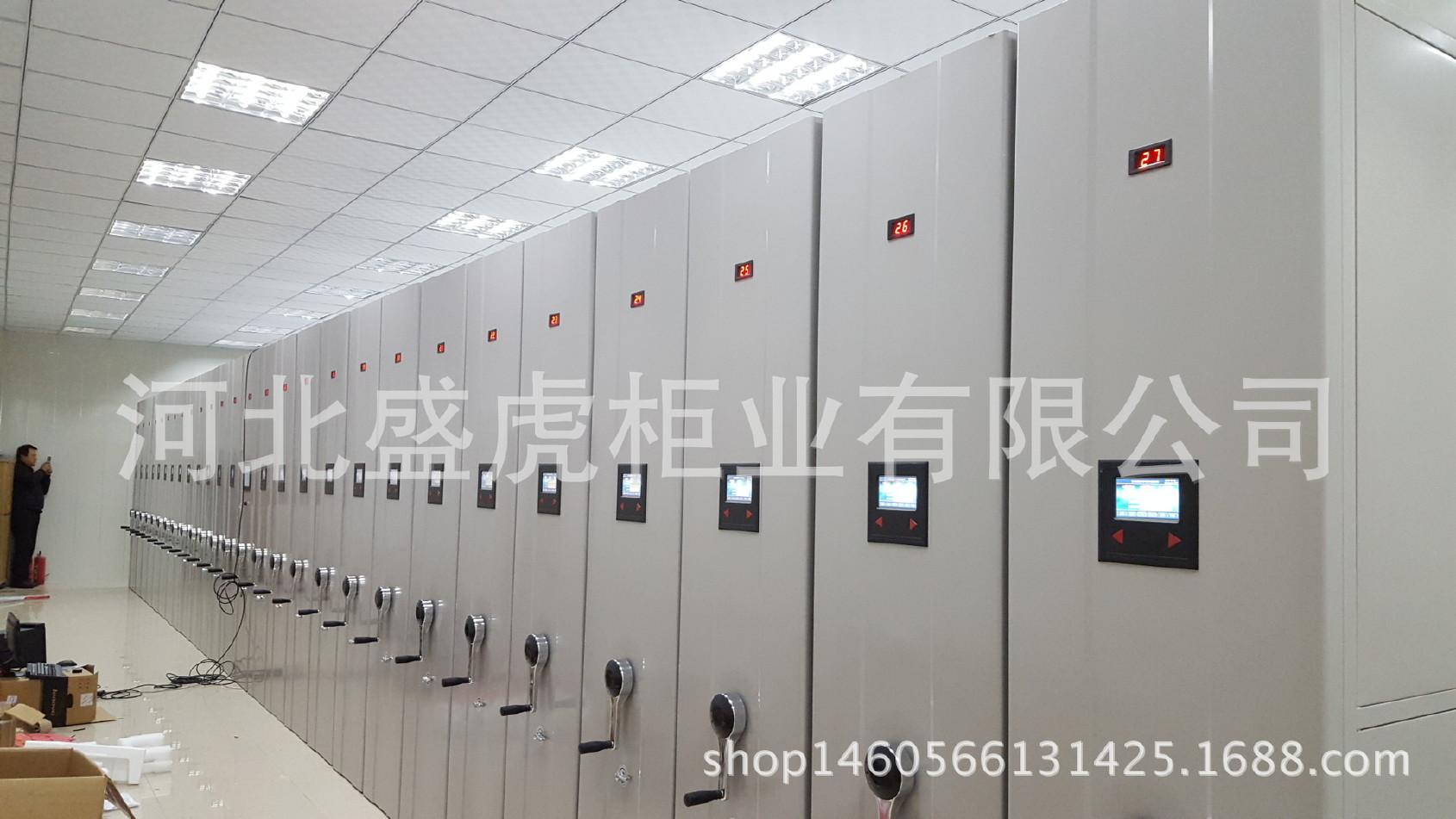 山西忻州专业密集柜厂家、密集柜【厂家直销】
