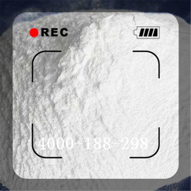 墨高MG-AL005納米氫氧化鋁 鋰電正極材料專用 粒徑小,比表面積大,活性高