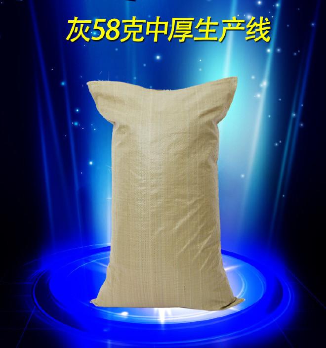 蛇皮袋厂家供应灰绿色中厚编织袋55*95蛇皮袋定做塑料包装袋子示例图19
