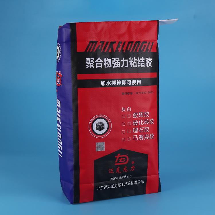 彩色pp聚丙烯建材管材集装阀口袋 红色瓷砖胶包装编织袋 印刷logo示例图8