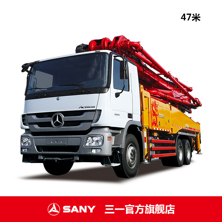 三一混凝土泵车  泵车SY5332THB 470C-8SA  47米泵车价格