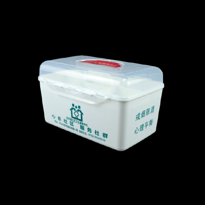 厂家直销塑料药箱 家用药箱 药品收纳箱手提箱药房赠品扶贫保健箱示例图24