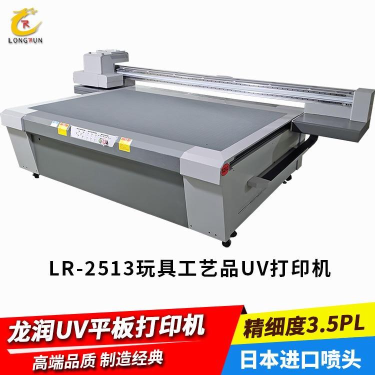 龍潤彩印廠家直供工藝品UV平板打印機 高落差玩具工藝品打印