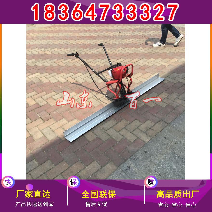 钛合金手扶式汽油震平尺  手扶式路面刮平尺  2米汽油震捣尺图片