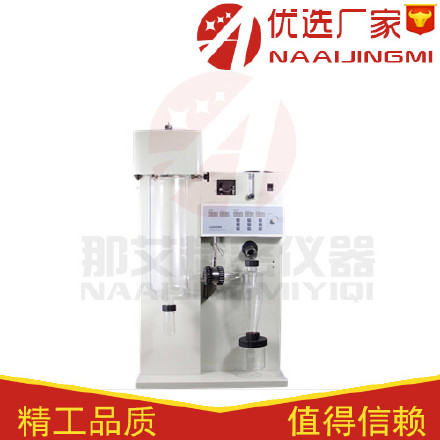 辽宁微型喷雾干燥机,实验型喷雾干燥机价格图片