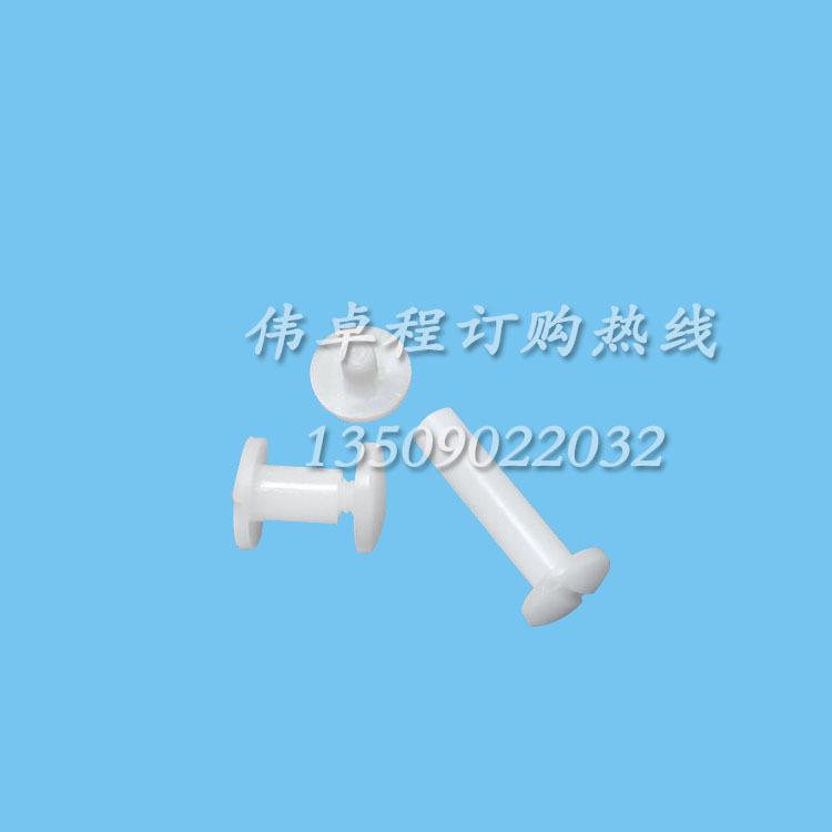 【厂家直销批发】塑胶塑料螺丝手拧文具账本扣相册扣子母钉SN5630示例图7