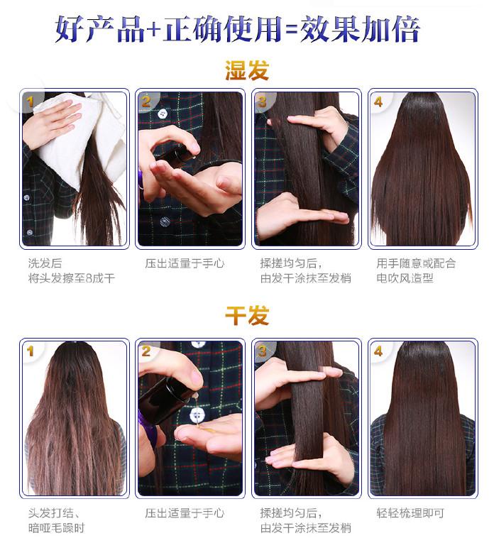 朵拉朵尚摩洛哥护发精油卷发直发防毛躁修复受损干枯柔顺头发免洗