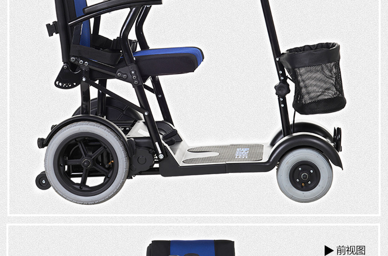 包邮上海互邦电动轮椅HBLD4-E轻便可折叠老年残疾人代步车家用示例图39