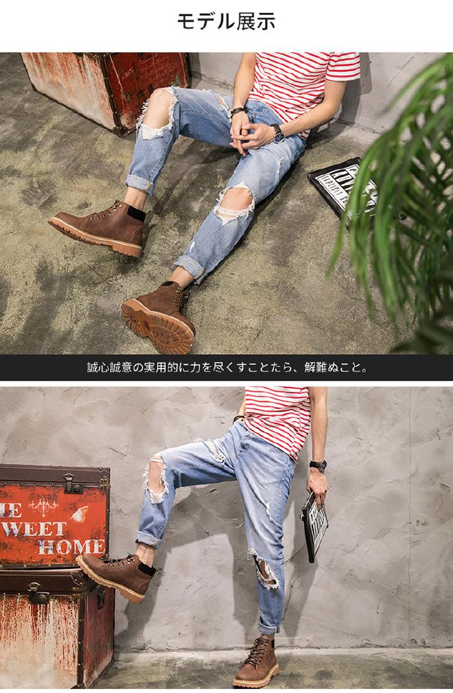 2017春夏季�n版男�_口�f道式牛仔�休�e修身小�_很���直筒九分�破洞日系男�b潮示例�D40